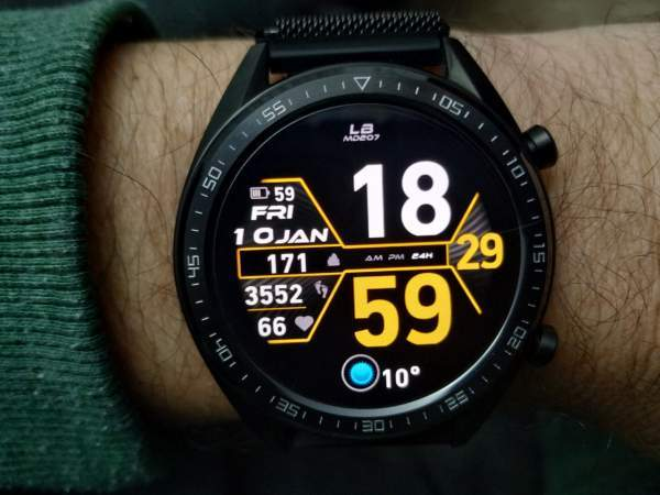 Vertical time digital watch face theme